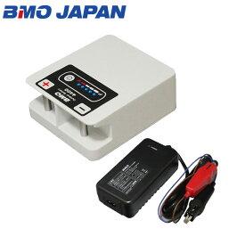 BMO アウトドア バッテリー 4400 釣り 電動リール バッテリー(チャージャーセット) BM-L4400-SET