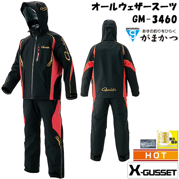 がまかつ オールウェザースーツ GM-3460 ブラック M〜LL (防寒ウェア 撥水)