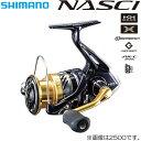 シマノ 16 ナスキー C3000HG (スピニングリール)