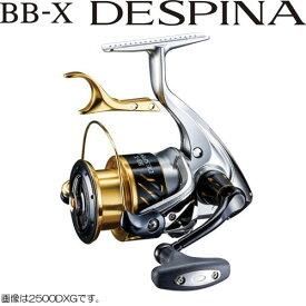 シマノ 16 BB-X デスピナ C3000DXG (レバーブレーキ スピニングリール)