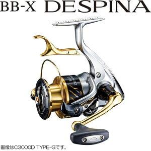 シマノ 16 BB-X デスピナ C3000D TYPE-G (レバーブレーキ スピニングリール)