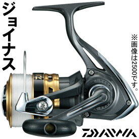 ダイワ 16 ジョイナス 2500 糸付 3号-150m (スピニングリール ソルト対応)