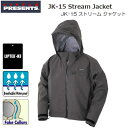 【エントリーでポイントアップ!】リトルプレゼンツ ストリームジャケット JK-15 (ショートレインウェア)