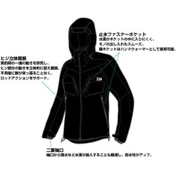 [ダイワ]ダイワウインドストッパーエネサーモベストDJ-2005ブラック(M〜XL)