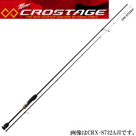 メジャークラフト 16 クロステージ CRX-S562AJI (アジングロッド)