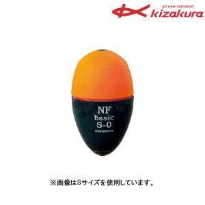 キザクラ ウキ NF basic [エヌエフ ベーシック] Sサイズ オレンジ (磯釣り 電気ウキ)