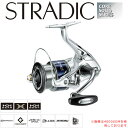 【最大21倍!DPG会員様エントリーで!11/17-11/19】 【送料無料】 シマノ 16 ストラディック(STRADIC) C5000XG (スピニ…