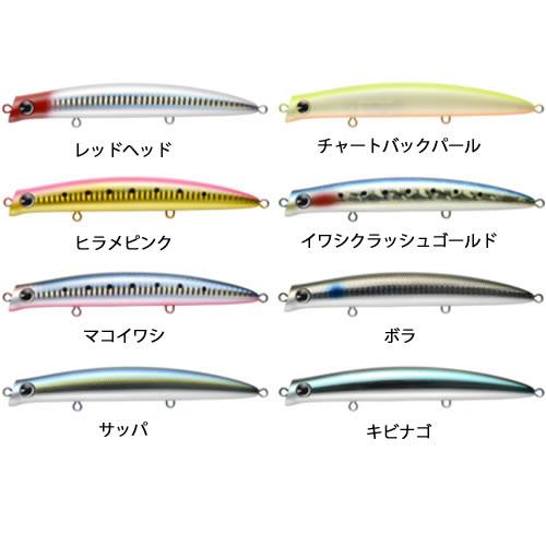 アムズデザイン アイマ コモモ SF-145 カウンター (シーバスルアー)