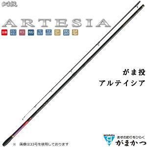 がまかつがま投アルテイシアSTC35号4.05m(大型商品A)