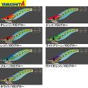 ヤマシタ ナオリー レンジハンター 490グロー ベーシックタイプ 2.2号 (エギング エギ)