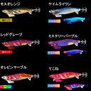 ヤマシタ エギ王 TR 3.5号 2016年追加カラー (エギ)