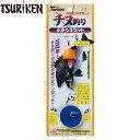 釣研 釣研チヌ釣り 水中ウキセット (仕掛けセット)