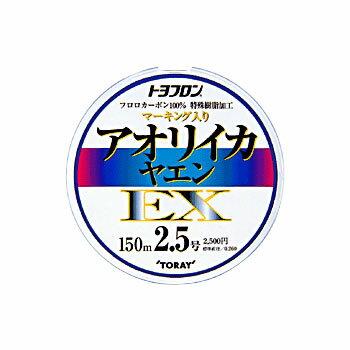 東レ トヨフロン アオリイカヤエンEX 2.0号 150m