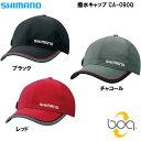 シマノ 撥水キャップ CA-090Q (フィッシングキャップ 帽子)