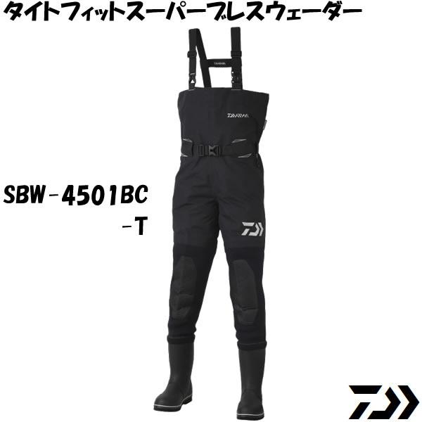 ダイワ タイトフィットスーパーブレスウェーダー ブラック SBW-4501BC-T (チェストハイウェーダー)