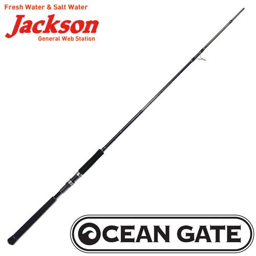 ジャクソン オーシャンゲートJOG-906ML-KSJ (シーバスロッド) (大型商品A)