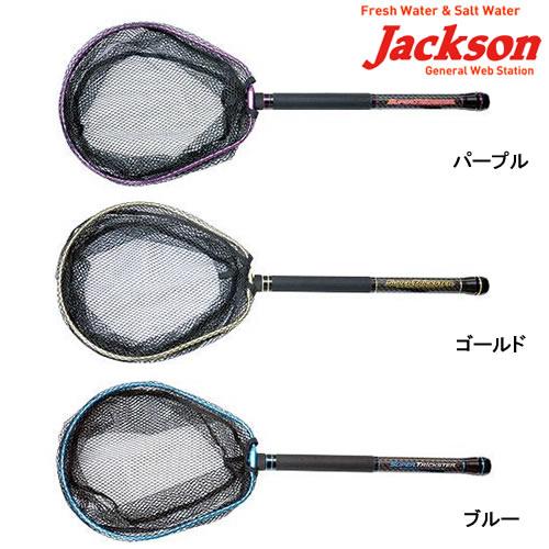 ジャクソン スーパートリックスターネット STN-180 (ランディングネット)
