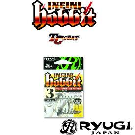 リューギ インフィニホビット ブラック HIH054 (ワームフック)