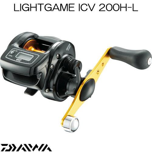 ダイワ ライトゲームICV 200H-L (船用リール)