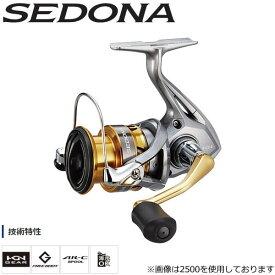 10月20日限定クーポン配布中★シマノ 17 セドナ 2500S (スピニングリール)