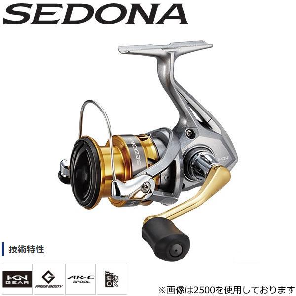 シマノ 17 セドナ 2500S PE (スピニングリール) PE1号-100m付