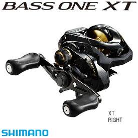 シマノ 17 バスワンXT 150 (ベイトリール 右ハンドル)