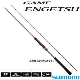 シマノ 17ゲーム炎月 B70ML-S (鯛ラバ タイラバロッド) (大型商品A)