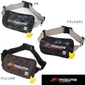 オレンジブルー マズメ インフレータブル ポーチ MZLJ-265 (手動膨張ライフジャケット)
