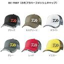 【エントリーでポイントアップ!】ダイワ カモフラハーフメッシュキャップ DC-7007 (フィッシングキャップ 帽子)