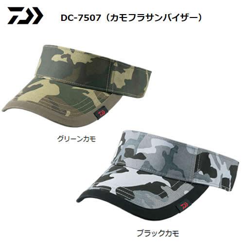 ダイワ カモフラサンバイザー DC-7507 (フィッシングサンバイザー)