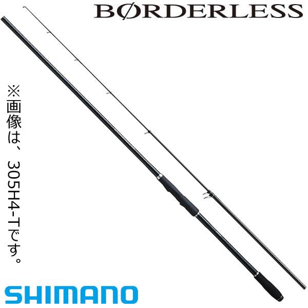 シマノ ボーダレス 325H5-T (キャスティング仕様) (大型商品A)