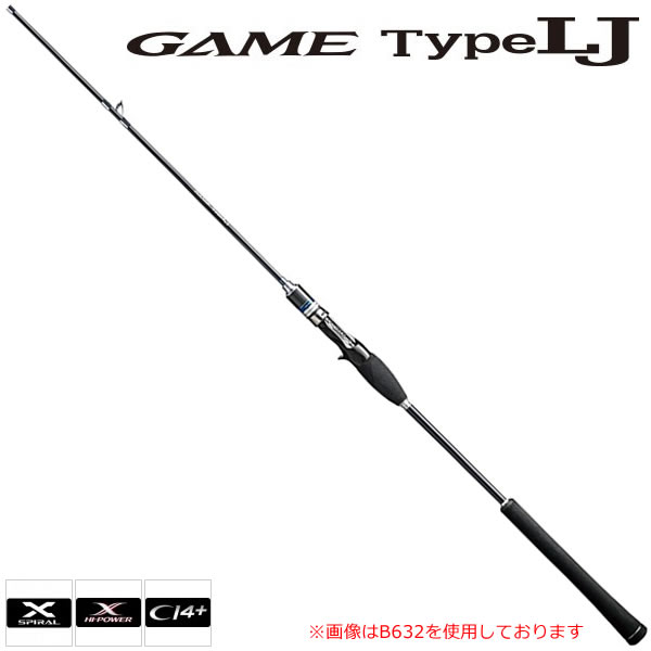 【最大1500円OFFクーポン!】 シマノ 17 ゲームタイプLJ B632 (ジギングロッド) (大型商品)