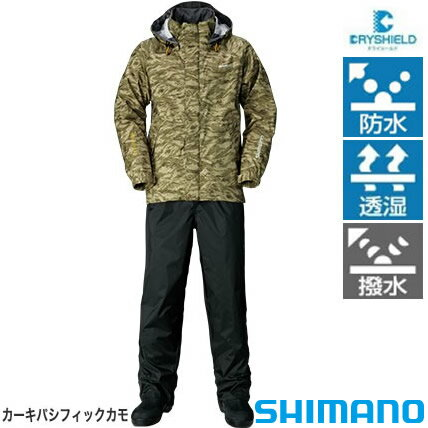 シマノ DSベーシックスーツ RA-027Q カーキパシフィックカモ M〜XL (レインウエア レインスーツ)