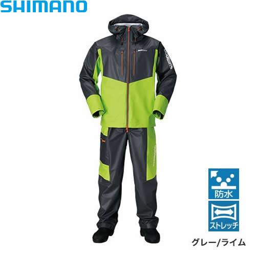 シマノ マリンライトスーツ グレー/ライム RA-034N (レインウェア)