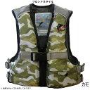 お買得品 ライフジャケット 子供用 笛付き Mサイズ FV-6116 カモ (キッズ ジュニアフローティングベスト) 【釣り具】