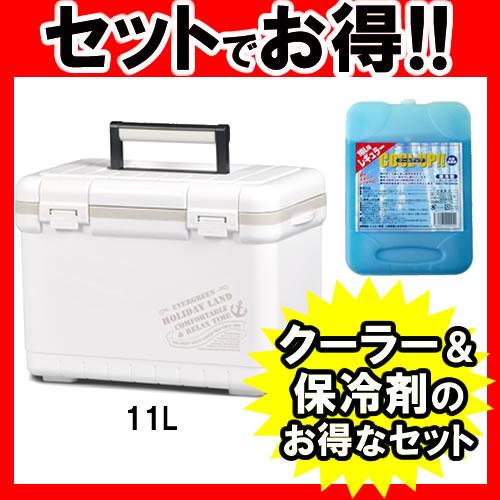 ホリデーランドクーラー NEWモデル 伸和 小型 11HW ホワイト 保冷剤セット (クーラーボックス) 【釣り具】