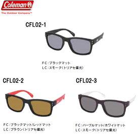 コールマン フローティング 偏光サングラス CFL02 (サングラス 偏光サングラス)