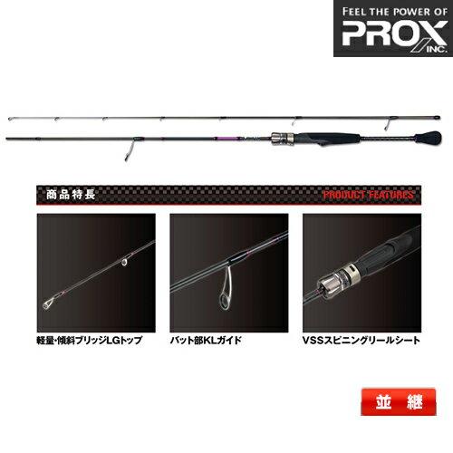 プロックス 権蔵鯵丸 552LS (アジング ライトソルト)