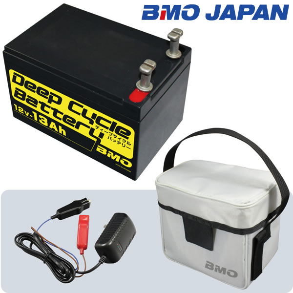 BMO ディープサイクルバッテリー 本体、充電器、バッグ 3点セット 13Ah BM-D13 (釣り 電動リール バッテリー )