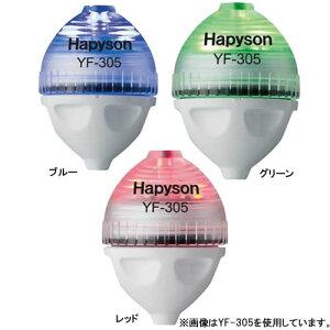 ハピソン かっ飛びボール サスペンド YF-300 (飛ばしウキ)