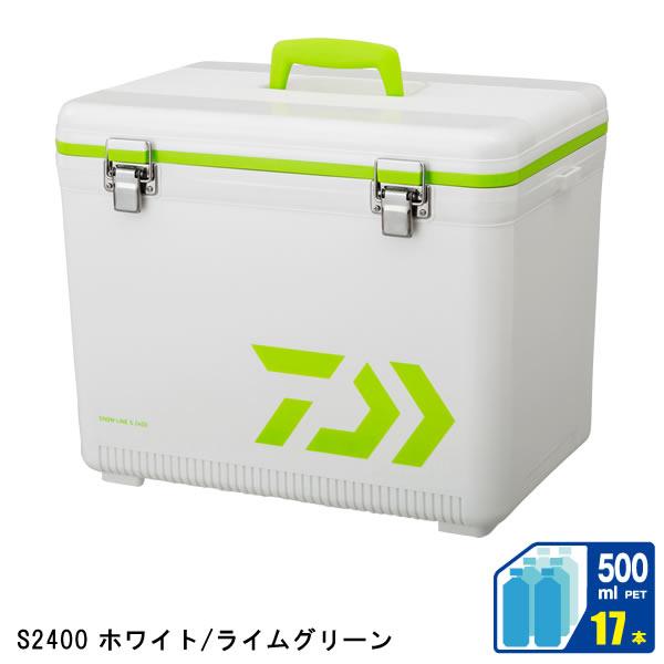 ダイワ スノーライン S2400 ホワイト/ライムグリーン (クーラーボックス)