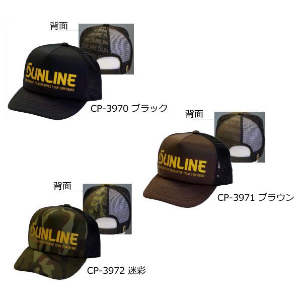 サンライン CLUBキャップ2 (帽子 フィッシングキャップ)