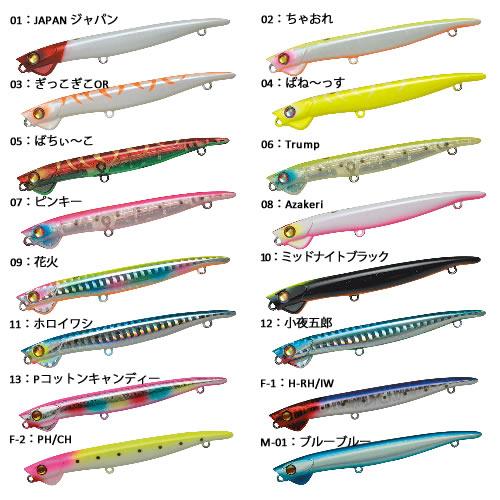 邪道 エンヴィー105 (シーバスルアー)