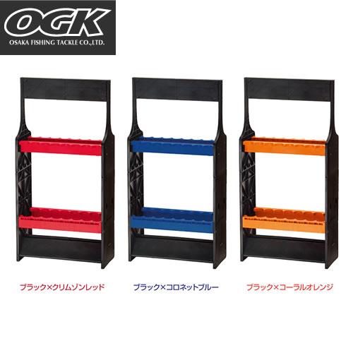 お買得品 OGK カラーロッドスタンド 16本用 (竿立 ロッドホルダー) 【釣り具】