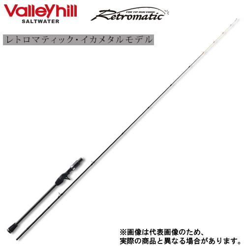 バレーヒル レトロマティック RMC-661S-メタル (イカメタル ロッド)