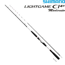 シマノ ライトゲームCI4+ モデラート73 H195 (船竿)