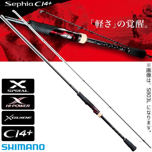 シマノ 17 セフィアCI4+ S806M (エギングロッド) (大型商品A)