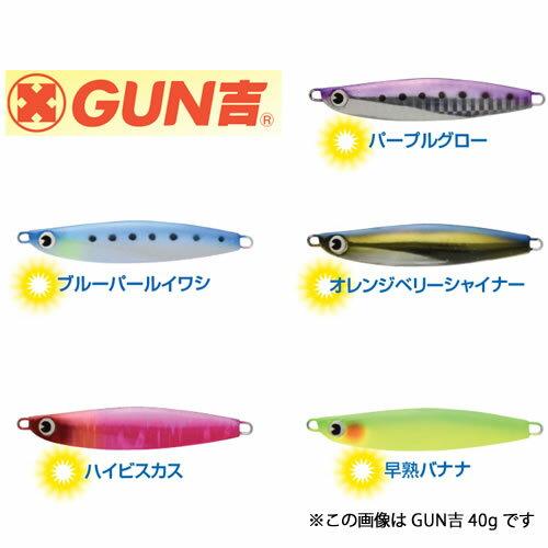 アムズデザイン アイマ GUN吉 30g (メタルジグ)