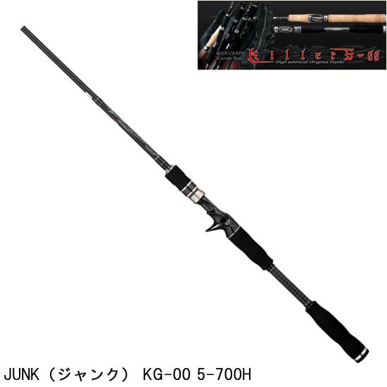 ガンクラフト キラーズ JUNK (ジャンク) KG-00 5-700H (バスロッド)(大型商品)