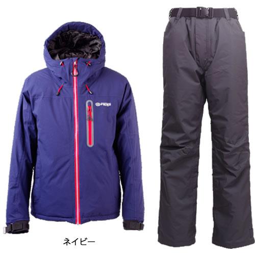リバレイ RBB ストレッチウィンタースーツ No.8727 ネイビー M〜LL (防寒着) (在庫限り)